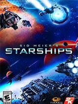 《席德梅尔:星际战舰》免安装繁体中文绿色版[官方中文|整合2号升级档]