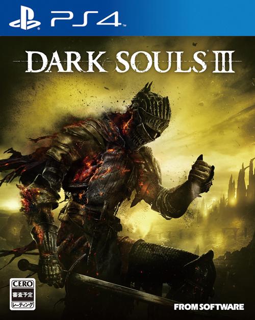 黑暗之魂32