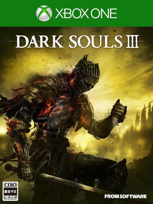黑暗之魂33