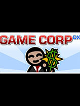 游戏公司DX