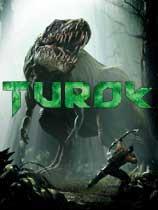 《恐龙猎人重制版》免安装绿色版[v20161222版]