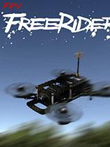 《四旋翼飞行模拟器》免安装绿色版