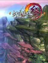 jianxiaqingyuan3