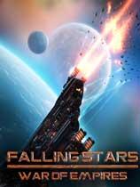 陨星:帝国战争