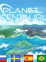 半人马之星 Planet Centauri