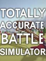 全面戰爭模擬器