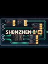 《深圳IO》免安装绿色中文版[Build 20210103|官方中文]