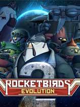《火箭鸟2:进化》免安装简繁中文绿色版[整合Mind Control DLC|官方简繁中文]