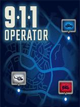 《911接线员》免安装简体中文绿色版[v1.34.06典藏版|官方中文]