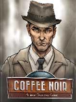 黑咖啡-商业侦探游戏