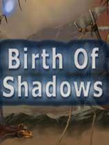 阴影的诞生