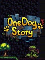 一条狗的故事
