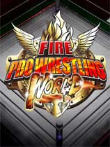 超火爆摔角世界(Fire Pro Wrestling World)v2.07.6升级档+免DVD补丁PLAZA版