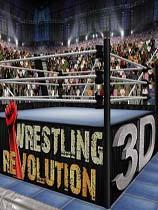 《摔跤革命3D》免安装绿色版