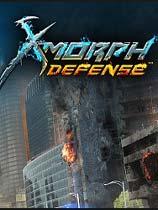 X变体:防御
