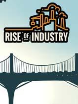 《工业崛起》免安装绿色中文版[v2.3.0||整合2130 DLC|官方中文]
