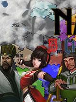 国战:列国志传