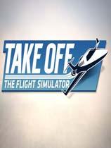起飛:飛行模擬