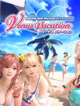 《死或生:沙滩排球 女神假期》官方中文版[v2.51|Steam正版分流]