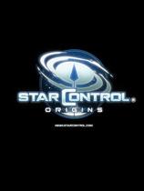 行星控制:起源