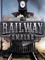 《铁路帝国》官方中文版[v1.14|Steam正版分流]