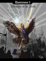 领土之战5:勇士信仰