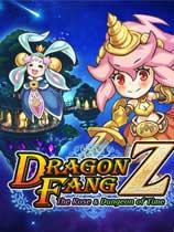 龙牙Z:龙人萝洁与寄宿木迷宫