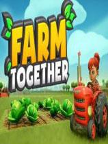 《一起玩农场》免安装绿色中文版[Build 20200916|官方中文]