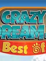 疯狂的梦:最佳版
