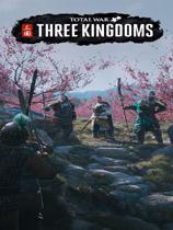全面戰爭:三國