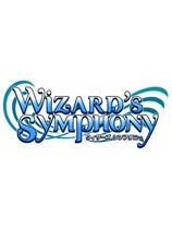 巫師交響曲