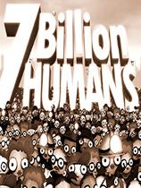 《70亿人》免安装繁体中文绿色版[官方中文]