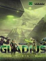 《战锤40K:角斗士之战争圣器》免安装中文绿色版[v1.7.4|官方中文]