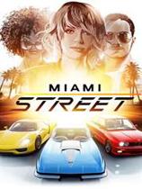 迈阿密大街