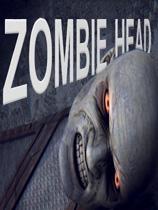 《僵尸脑袋》免安装绿色版