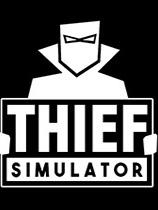 《盗贼模拟》免安装绿色中文版[v1.45|官方中文]