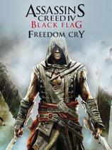 刺客信条4:自由呐喊1