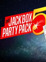 杰克盒子的派對游戲包5