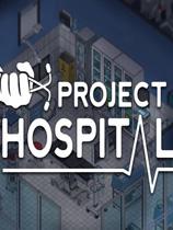 《医院计划》免安装简体中文绿色版[整合创伤科DLC|官方中文]