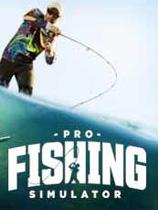 专业钓鱼模拟