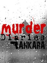 謀殺日記:安卡拉
