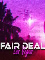 公平交易:拉斯维加斯