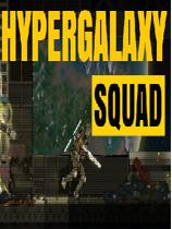 超银河登陆队