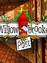 威洛布魯克郵局