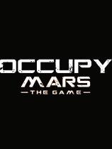 占领火星:致命beplay体育登陆不了