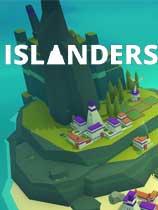 《海岛文明》免安装绿色中文版[Build 20190812|64位|官方中文]