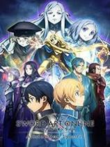 《刀剑神域:彼岸游境》免DVD补丁CODEX版