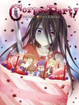尸体派对:幸子的恋爱游戏