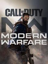 使命召唤16:现代战争1