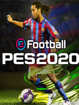 实况足球2020